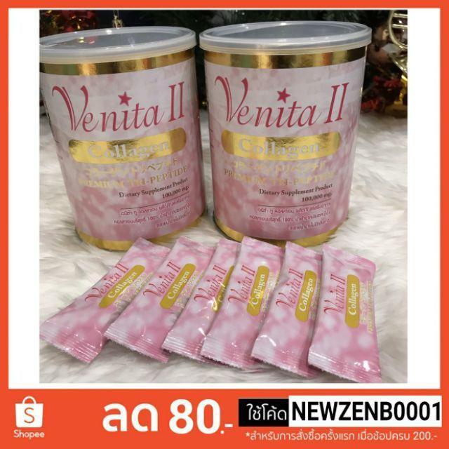 harang tea hpv alternatív terápia